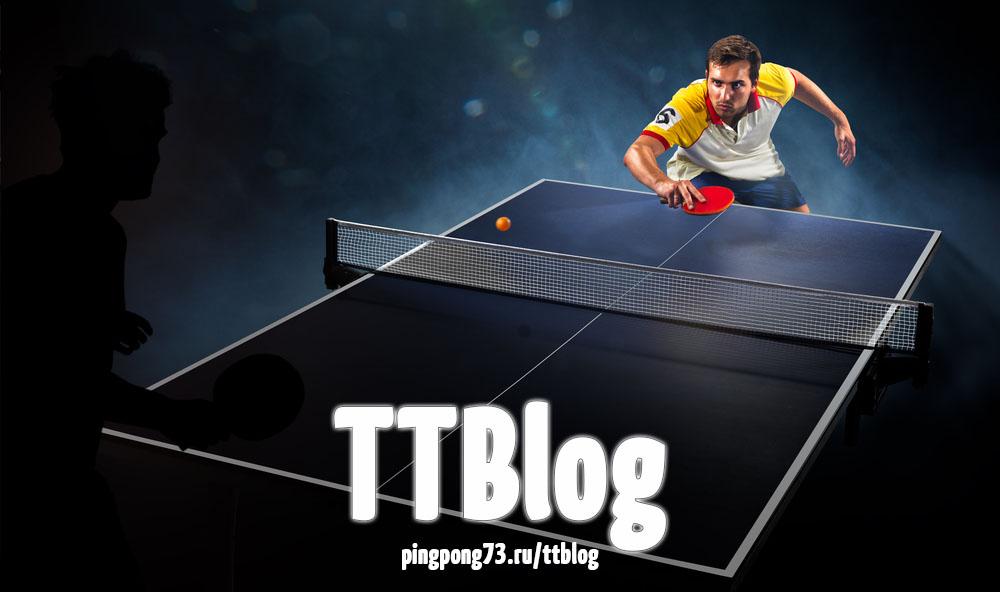 Новый раздел сайта — TTBlog